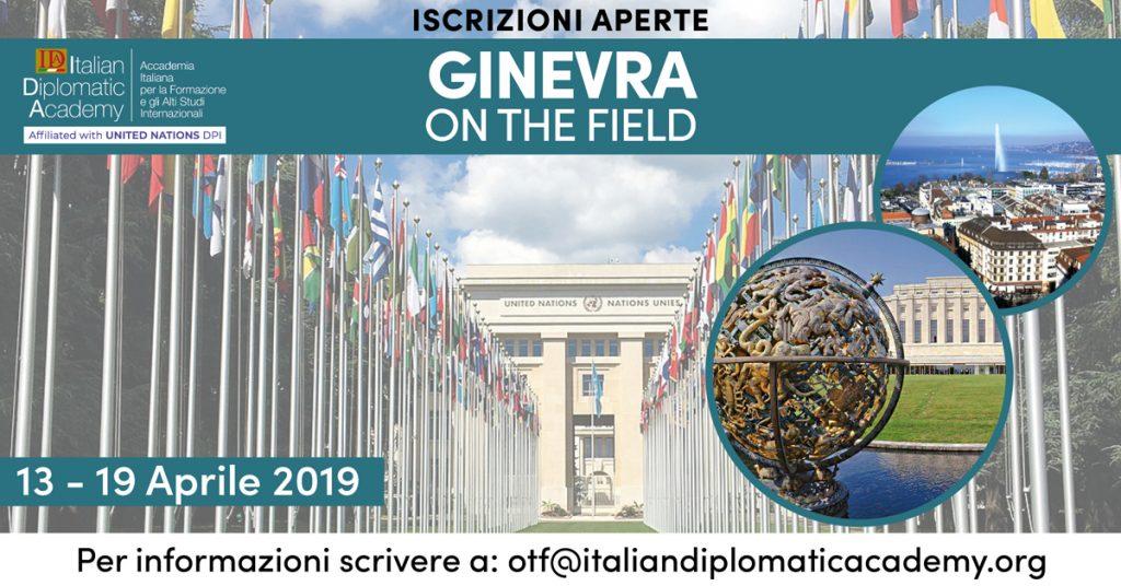 ON THE FIELD GINEVRA - Visita a Ginevra alle Nazioni Unite